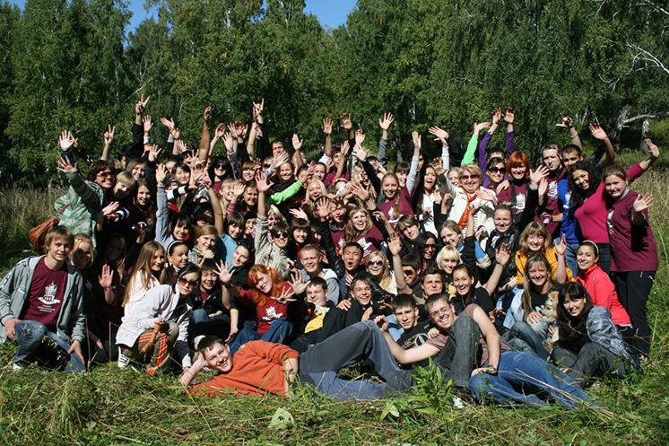 Студенты отдохнуть на природе
